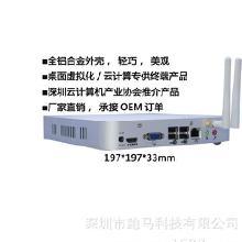 呼叫中心电脑价格 呼叫中心电脑批发 呼叫中心电脑厂家 Hc360慧聪网
