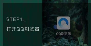 ...7-24 9:20:53点击次数:8最近在QQ浏览器中用户也可以一键识别花...