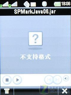 ...平台不支持一般JAVA扩展-中国电信定制 MOTO双模双待A1890评测