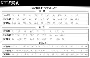 niketanjun多少钱-适用人群: 男   鞋面材质: 其它材质   闭合方式: 系带   尺码:如下图...