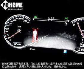 奔驰的夜视系统-CES智能汽车成热点 新未来还是新噱头