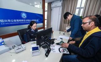 需要办理出入境业务的人员可以随时在手机上点开