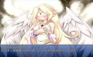 勇者大战魔物娘2体验版下载 勇者大战魔物娘2体验版单机游戏下载