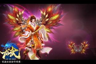 龙武 炫酷仙羽系统揭秘 体验飞一般战斗