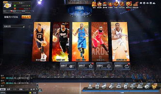 《NBA 2K13》:最值得玩的篮球游戏