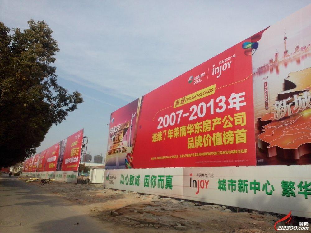 丹阳吾悦广场,定义城市新中心