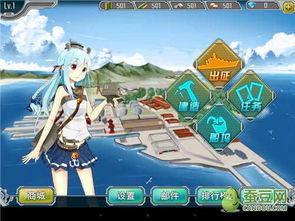 战舰少女 驱逐舰选择推荐 DD盘点汇总