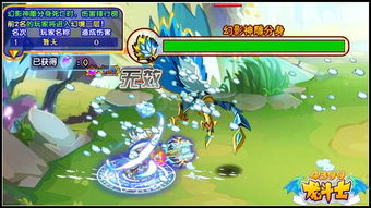 龙斗士天武神皇套装怎么得 幻境寻宝玩法攻略