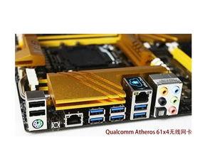 ...os 61x4无线网卡驱动 11.0.0.471 官方版