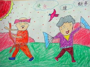 小学生春节绘画 快乐迎新年