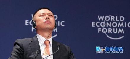 """长前沿""""主题分论坛.当日,2012天津夏季达沃斯经济论坛在天津举行..."""
