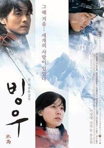 韩国有什么好看的电影推荐?