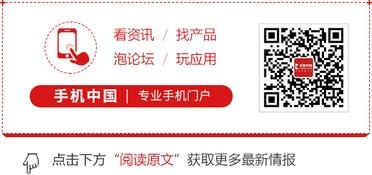 ...cpa广告联盟微信红包照片玩法公布 除夕上线权限随机 XZdiaoyu.Com