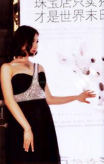 3月16日,长沙黄兴路苏宁电器5楼克拉海洋珠宝钻石商场.图/xiamigo-...