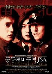 除了HOT韩国还有什么 电影韩流也很牛