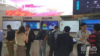而在2017 MWC上海的展会上,其主题已经由移动通信大会变身