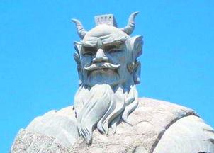 铁、制五兵、创百艺、明天道、理教化,为中华早期文明的形成做出了...