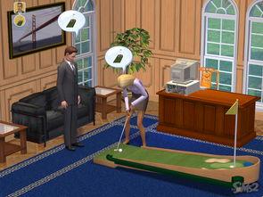 模拟人生2 大学生活 游戏截图