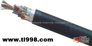 ...信号电缆 绞对加密型通信电缆20对价格