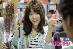 国际在线专稿:据韩国《亚洲经济》报道,朴宝英将为tvN电视剧《Oh...