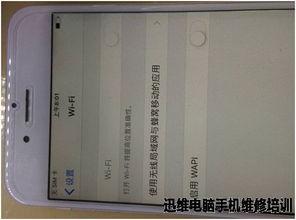 iPhone 6WIFI打不开故障维修