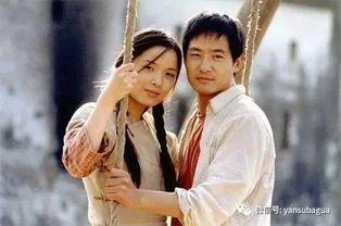 ...,讲的恰恰就是凤凰男和城市女孩的爱情故事.-郭晓东妻子发文 爱...