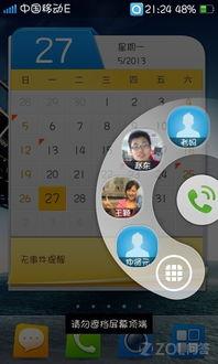 OPPO R817手机一打电话黑屏……还有QQ通讯录桌面一点关不了,...
