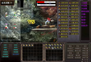剑剑剑圣2 小强战记下载 剑剑剑圣2 小强战记中文版下载 快吧单机游戏