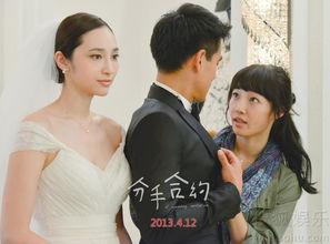 ...演的今春治愈系浪漫爱情电影《分手合约》将于4月12日温情献映....