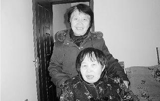 抖音98k隔壁泰山浙传失联女生离世-浙江宁海一女子带着姐姐出嫁 照顾姐姐60余年