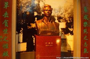 永烈记-邓演达烈士塑像.   下图为罗登贤烈士生前和妻子在一起.