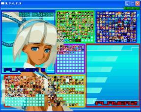 真全女格斗下载 mugen真全女格斗 v3.0 完美修正硬盘版