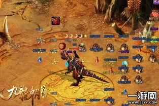 实力弱小者直接入轮回.因此,玩家需要依靠周围的地形地势进行卡位...