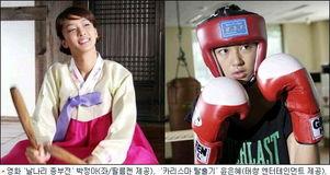 浙江在线新闻网站   2008年06月02日   www.zjol.com.cn   韩国女子组合...