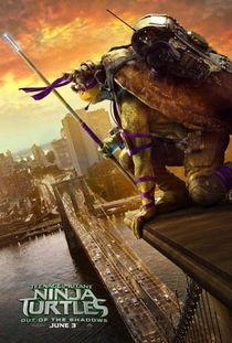 忍者神龟2 角色海报 四大神龟俯瞰纽约
