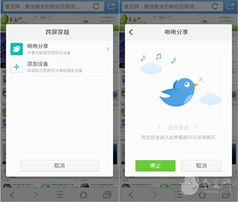 ...穿越高端霸气 手机QQ浏览器新版试用