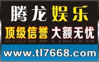 重庆 时时 彩外围平台