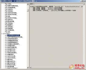 小光全中文API模块