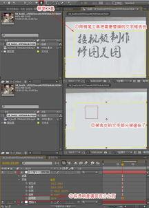 如何修改视频中的文字 视频文字替换软件