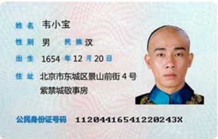身份证正面照-在线购卡 购物卡 TPC购物卡官网 北京购物卡 通用购物卡.