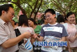 中国高考作文 向左走,向右走
