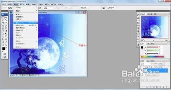 后如图按照你的图片大小进行水平... 点确定   保存:点文件-存储为web...