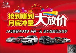 不周大传-2016年   7月30-31日   抢购热线:   抢购地点:   东区长江路12-16号(...