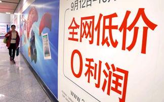 候,出现在京东平台上一则小插曲却曝光了电商与供应商之间不尽和谐...