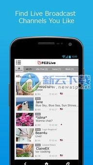 FC2视频app破解版 FC2手机视频下载 4.4.7 官方安卓版 新云软件园
