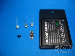 ...薄卡片式0.5WLED手电,带锂电充电及LED恒流驱动
