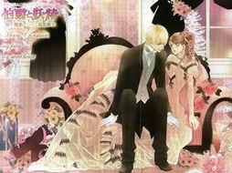 伯爵与妖精 卷七第二章揭开序曲的梅洛欧之岛2.2
