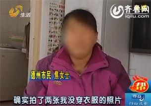 ...士发现自己被人偷拍(视频截图)-德州女子自称澡堂内被偷拍 洗浴...