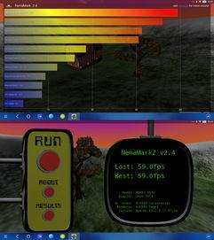 仅仅是够用 技德Remix超级平板电脑之硬件篇