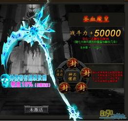 天局最新神兵圣血魔皇获得方式是什么 圣血魔皇拥有什么技能